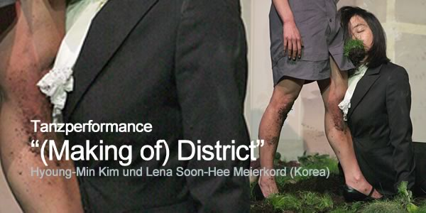 pic_district